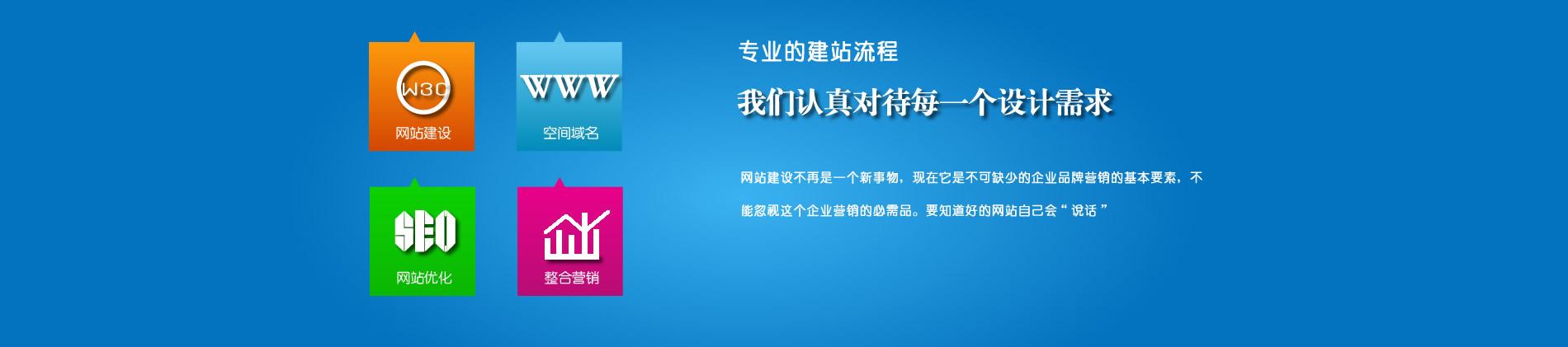 上海做网站,上海做网站的公司